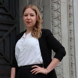 Profilbild von Anwältin Tara Huber