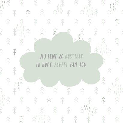 Geboortekaartje met bomen patroontje en wolk 2