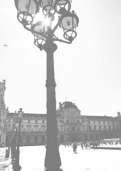 Paris, t'aime 2