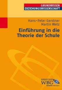 einfuhrung in die theorie der schule pdf