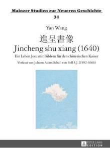 jincheng shu xiang pdf