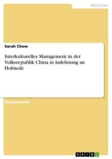 interkulturelles_management_in_der_volksrepublik_china_in_anlehnung_an_hofstede.pdf