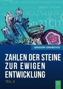 die_zahlen_der_steine_zur_ewigen_entwicklung_teil_3.pdf