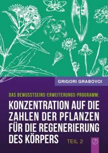 konzentration auf die zahlen der pflanzen fur die regenerierung des korpers teil 2 pdf