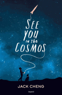 see_you_in_the_cosmos.pdf