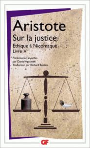 sur_la_justice_ethique_a_nicomaque_livre_v.pdf