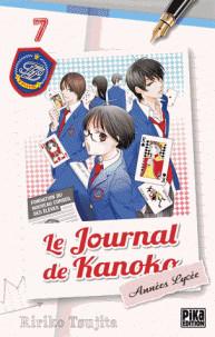 le_journal_de_kanoko_annees_lycee_t07.pdf