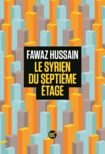 le_syrien_du_septieme_etage.pdf