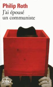 j ai epouse un communiste pdf