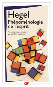phenomenologie_de_l_039_esprit.pdf