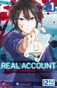 real_account_tome_1.pdf