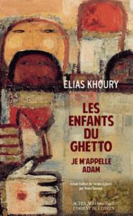 les_enfants_du_ghetto_je_m_039_appelle_adam.pdf
