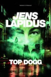 top_dogg.pdf
