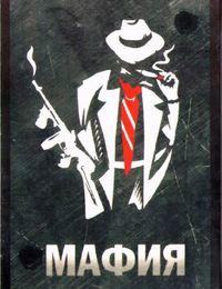 Small mafia pl f0
