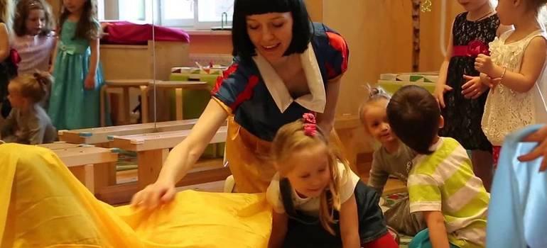 Белоснежка и дети