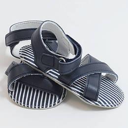 Sandale pentru copii - Alte marci