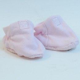 Botoșei bebelusi - Nutmeg