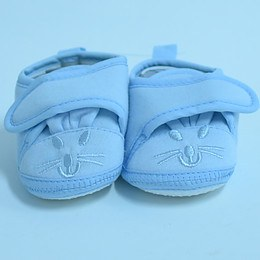 Pantofi pentru bebelusi - Alte marci