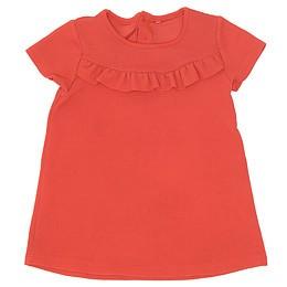Bluză elegantă pentru copii - TU