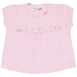 Bluză copii cu mâneci scurți - Ergee