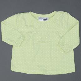 Bluză din bumbac pentru copii - Ergee