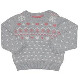 Bluză tricotată pentru copii - Early Days