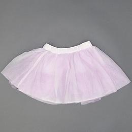 Fustă balerina pentru copii - Young Dimension - YD