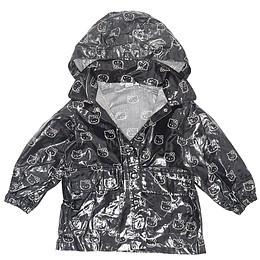 Geacă de ploaie pentru copii - H&M