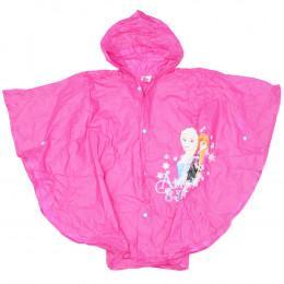 Geacă de ploaie pentru copii -