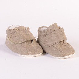 Încălțăminte bebe - C&A