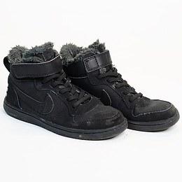 Ghete - Nike