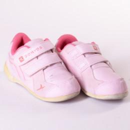 Pantofi sport - Domyos