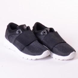 Pantofi sport - Rebel