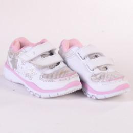 Pantofi sport - F&F