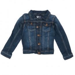 Jachetă copii din material jeans (blugi) - Urban