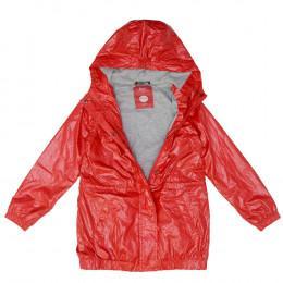 Jachetă pentru copii - Jbc