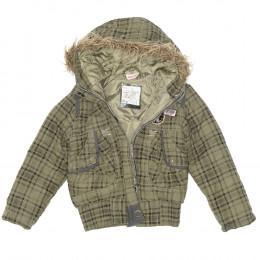 Jachete copii - Dopodopo