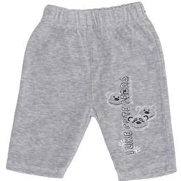 Pantaloni trening copii - Ergee