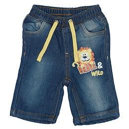 Pantaloni scurți copii - Ergee
