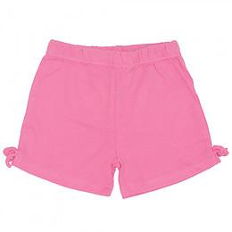 Pantaloni scurți din bumbac - Frendz