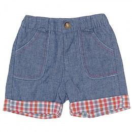 Pantaloni scurți copii - John Lewis