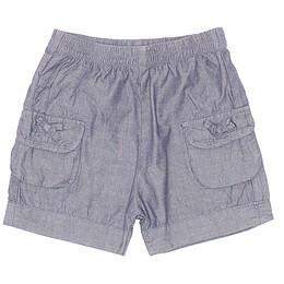Pantaloni scurți copii - Grain de blé