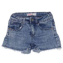 Pantaloni scurţi din material jeans - Coolcat