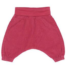 Pantaloni din bumbac pentru copii - H&M