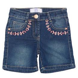 Pantaloni scurţi din material jeans - St. Bernard