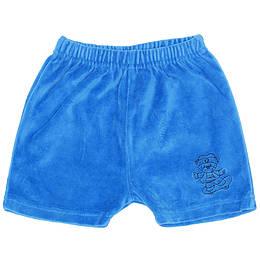 Pantaloni scurți copii - Bel&Bo