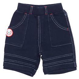 Pantaloni scurți copii - Debenhams