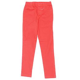 Pantaloni Skinny pentru copii - PEP&CO