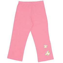 Pantaloni pijama copii - Alive