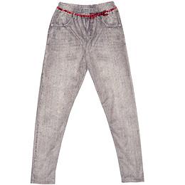 Pantaloni trening copii -  The IntelliGent Store